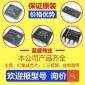 原�b正品UPD432836ALGF-A36,可�h�r!��I配�武N售IC集成芯片
